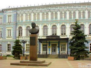 Музей ННГУ