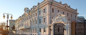 Музей истории Нижегородского государственного банка