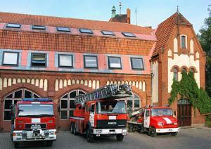 Музей пожарной службы