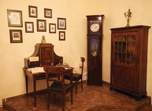 Нижегородский мемориально-литературный музей Н.А. Добролюбова
