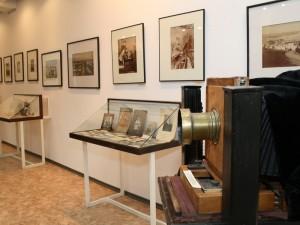 Русский музей фотографии