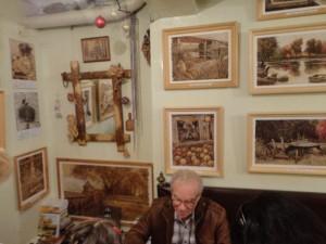 юрковка музей
